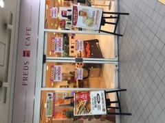 阪急六甲駅改札出てすぐのフレッズカフェ、本日セール中です!