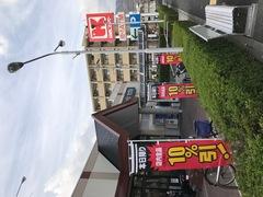 関西スーパーは月曜は1割引です