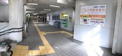 阪急六甲駅構内に看板が設置されました!