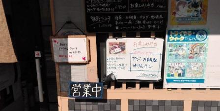 和楽稲益22by行政書士山田事務所.jpg