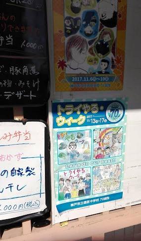 和楽稲益33by行政書士山田事務所.jpg