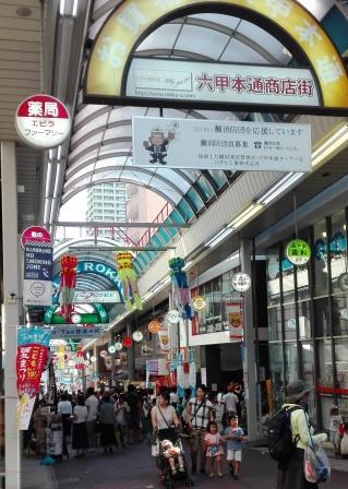 夏まつり2by神戸の行政書士山田事務所.jpg