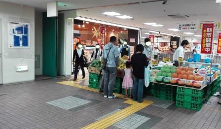 朝市2by神戸の行政書士山田事務所.jpg