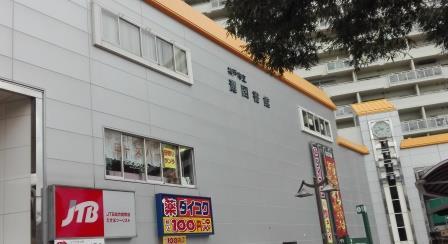 灘図書館 by行政書士山田事務所.jpg