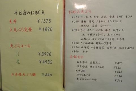 DSC_0950takahide_ks.jpg