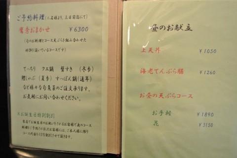 DSC_0951takahide_ks.jpg