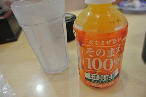 IMG_1558_ks.jpg