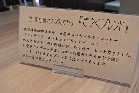 IMG_1597kiroku_ks.jpg