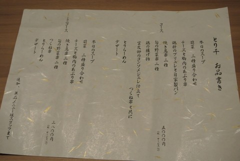 DSC_1990_ks.jpg