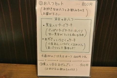 irohaIMG_3510.jpg