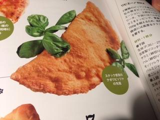 なんと阪急六甲で!!