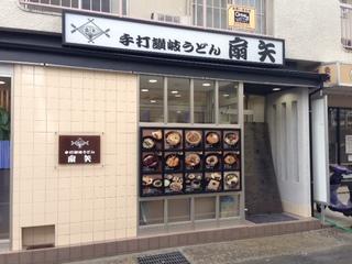 本日リニューアルオープン!!