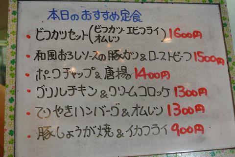 akebonoIMG_3892.jpg