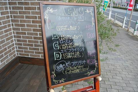 yamanekoIMG_4150.jpg