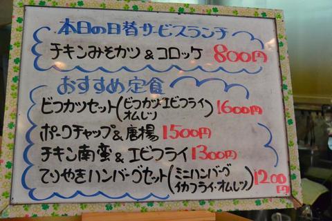 akebonoDSC_0534.jpg