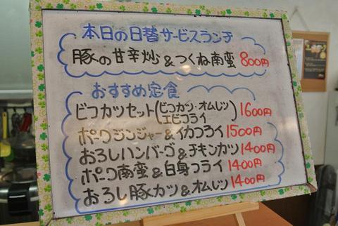 akebonoIMG_5246.jpg