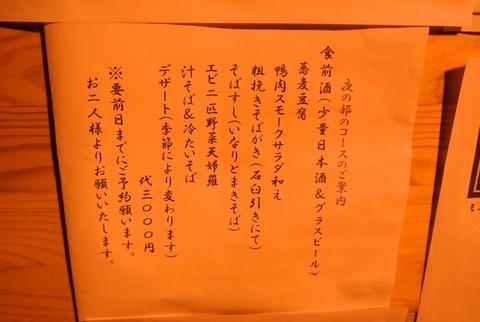 yamoIMG_5086.jpg