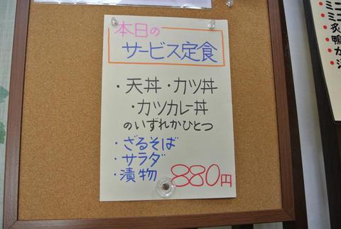 hanaIMG_5690.jpg