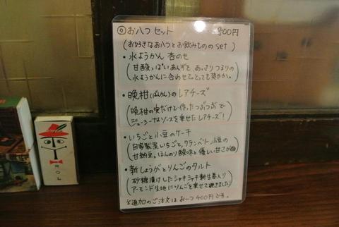 irohaIMG_5475.jpg