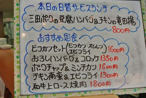 akebonoIMG_5828.jpg