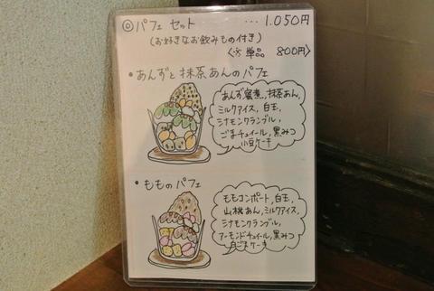 irohaIMG_6052.jpg