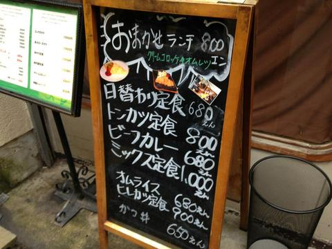 jidaiyaIMG_5977.jpg