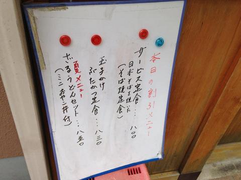 miyamaIMG_6071.jpg