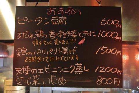 shouyouIMG_6458.jpg