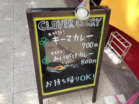 cloverIMG_6737.jpg