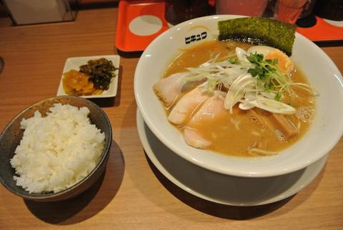 hikyuuIMG_6723.jpg