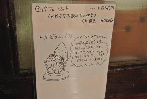 irohaIMG_7098.jpg