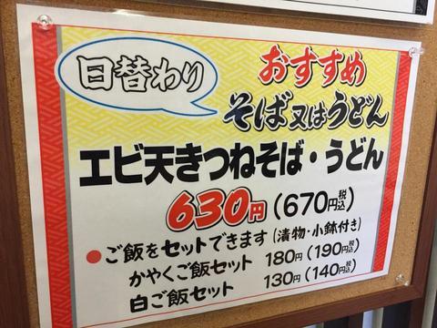 hanamizukiIMG_7233.jpg