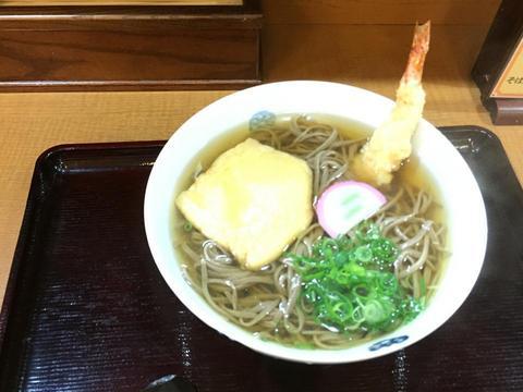 hanamizukiIMG_7234.jpg