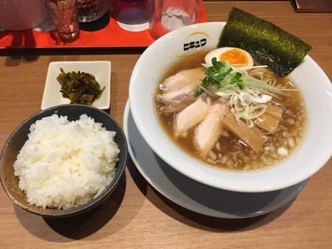 hikyuIMG_7358.jpg