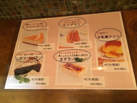 fukurouIMG_7751.jpg