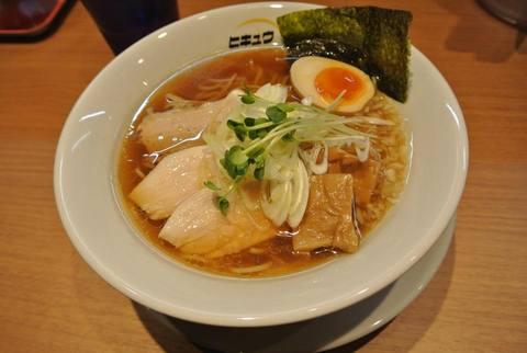hikyuIMG_7533.jpg