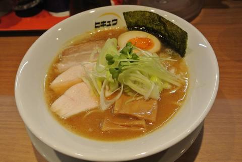 hikyuIMG_7534.jpg