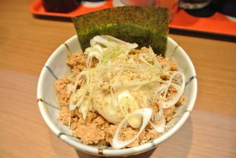hikyuIMG_7535.jpg