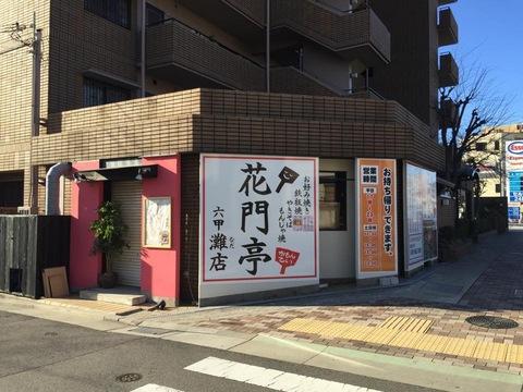 blogIMG_8215.jpg