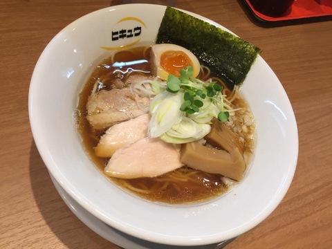 hikyuIMG_7926.jpg