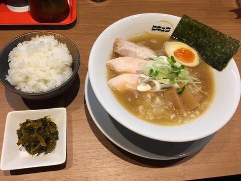 hikyuIMG_7928.jpg