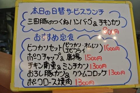 akebonoIMG_8545.jpg