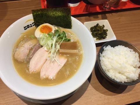 hikyuIMG_8605.jpg