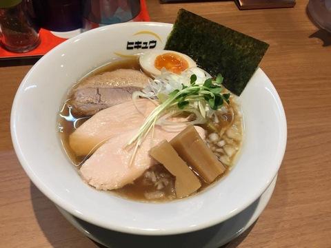 hikyuuIMG_8111.jpg