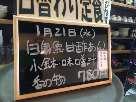 nanaIMG_8529.jpg