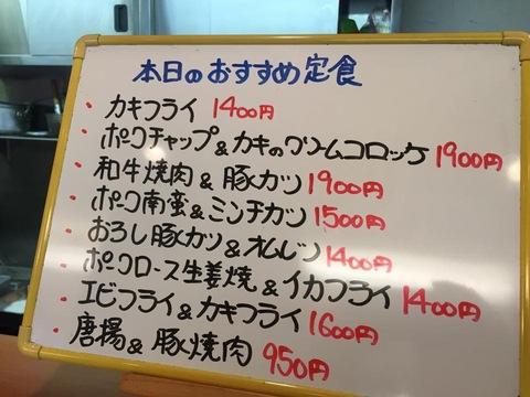akebonoIMG_8932.jpg