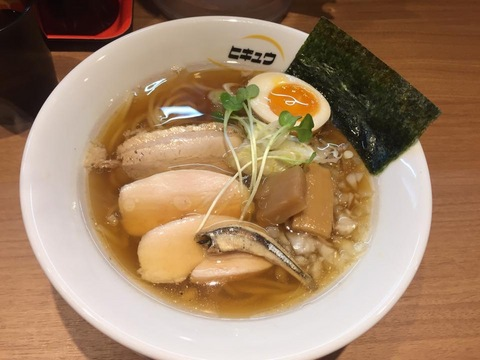 hikyuIMG_8938.jpg