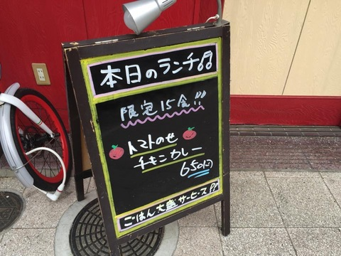 cloIMG_9628.jpg