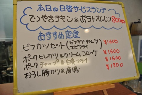 akebonoIMG_0298.jpg