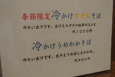 yamoIMG_0513.jpg